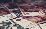 Кто выплачивает кредит в случае смерти заемщика: ипотечный, потребительский или автокредит