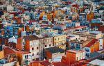 Как расприватизировать квартиру в 2020 году: закон, условия для обратного процесса