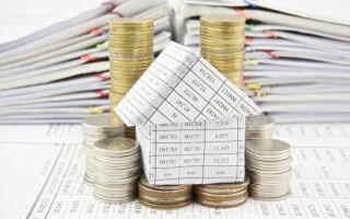Как открыть спецсчет на капитальный ремонт многоквартирного дома. Положение о спецсчете ТСЖ и для управляющих компаний