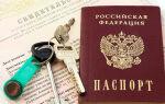 Какие права дает временная или постоянная прописка (регистрация) в квартире