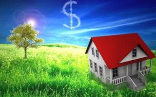 Рыночная и кадастровая стоимость земельного участка и их соотношение