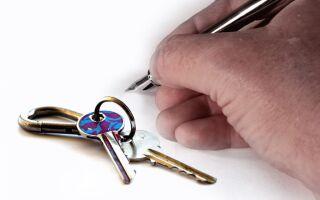 Существенные условия договора дарения квартиры, недвижимости