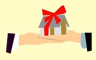 Какие документы нужны для дарения квартиры или другого имущества: перечень, нюансы