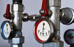 Повышающий коэффициент на воду, отопление и электирчество к нормативу при отсутствии приборов учета