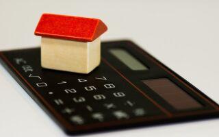 Как погасить ипотеку максимально быстро и закрыть ее, рассчитавшись с банком
