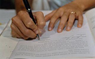 Брачный договор о раздельной собственности: образец, форма и содержание, порядок оформления и вступление в силу