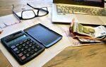 Нужно ли подавать налоговую декларацию при покупке, продаже квартиры, как заполнить форму 3-НДФЛ, образец