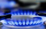 Штраф за самовольное подключение газа и оборудования: плиты, колонки