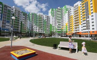 Как наложить и зарегистрировать обременение на квартиру или другую собственность физическому лицу