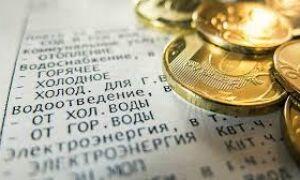 Борьба с должниками — неплатильщиками коммунальных услуг, претензии от УК, ТСЖ