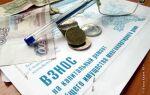 Как вернуть деньги за капитальный ремонт, кому их возвращают