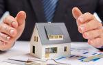 Образец, бланк и правила заполнения согласия собственника на регистрацию по месту жительства, пребывания