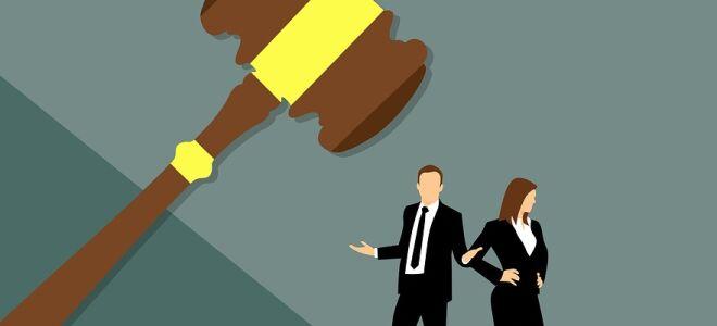 Признание договора дарения недействительным: судебная практика и рекомендации