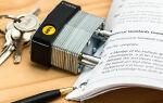 Договор с управляющей компанией на обслуживание многоквартирного дома: правила заключения, образец