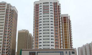 Первоначальный взнос по ипотеке: понятие, размер, сравнительный анализ