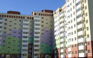 Где и как снять обременение с квартиры, что для этого нужно