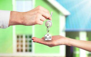 Что выгоднее и лучше: дарственная или купля продажа (при налогообложении)