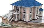 Продажа или покупка квартиры с прописанным человеком