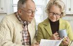 Льготы по оплате коммунальных услуг для пенсионерам, инвалидам, малоимущим, многодетным и др.