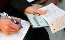 Как проводится временная регистрация на почте для граждан России, СНГ и других стран