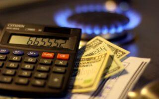 Тарифы на газ для населения РС — плата со счетчиком и без