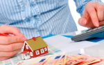 Справка о кадастровой стоимости объекта недвижимости: квартиры или земельного участка