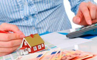Справка о кадастровой стоимости недвижимости: квартиры или земельного участка и как ее получить