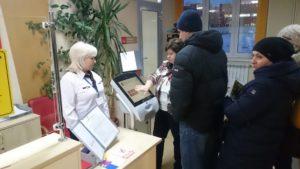 Регистрация по месту жительства через МФЦ.
