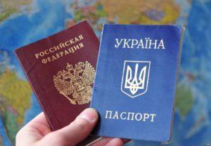 Регистрация украинцев в России.