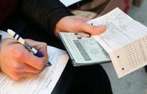 Как сделать временную регистрацию через почту россии