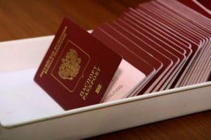 как сменить прописку в паспорте.