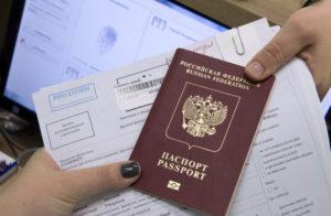 Оформление загранпаспорта не по месту прописки