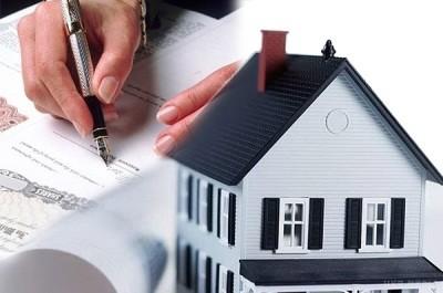 Какие документы нужны для того чтобы прописаться в частном доме