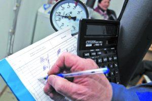 плата за отопление в многоквартирном доме