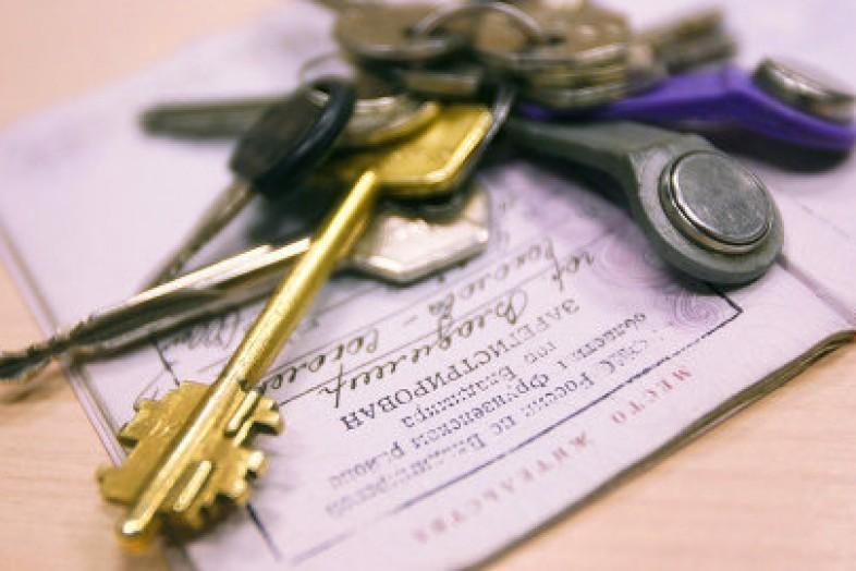 Можно ли прописать родственника без внесения в договор социального найма