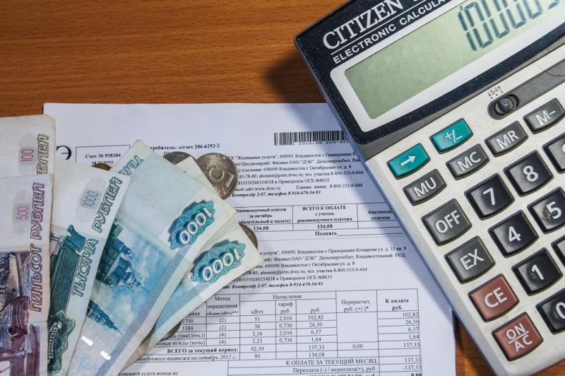 Cправка об отсутствии задолженности по квартплате образец
