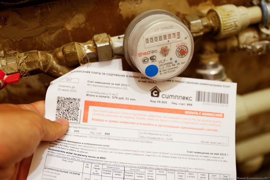 Что такое водоотведение в квитанции ЖКХ: что входит и как рассчитывается