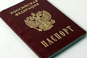 Оформление временной регистрации по договору найма