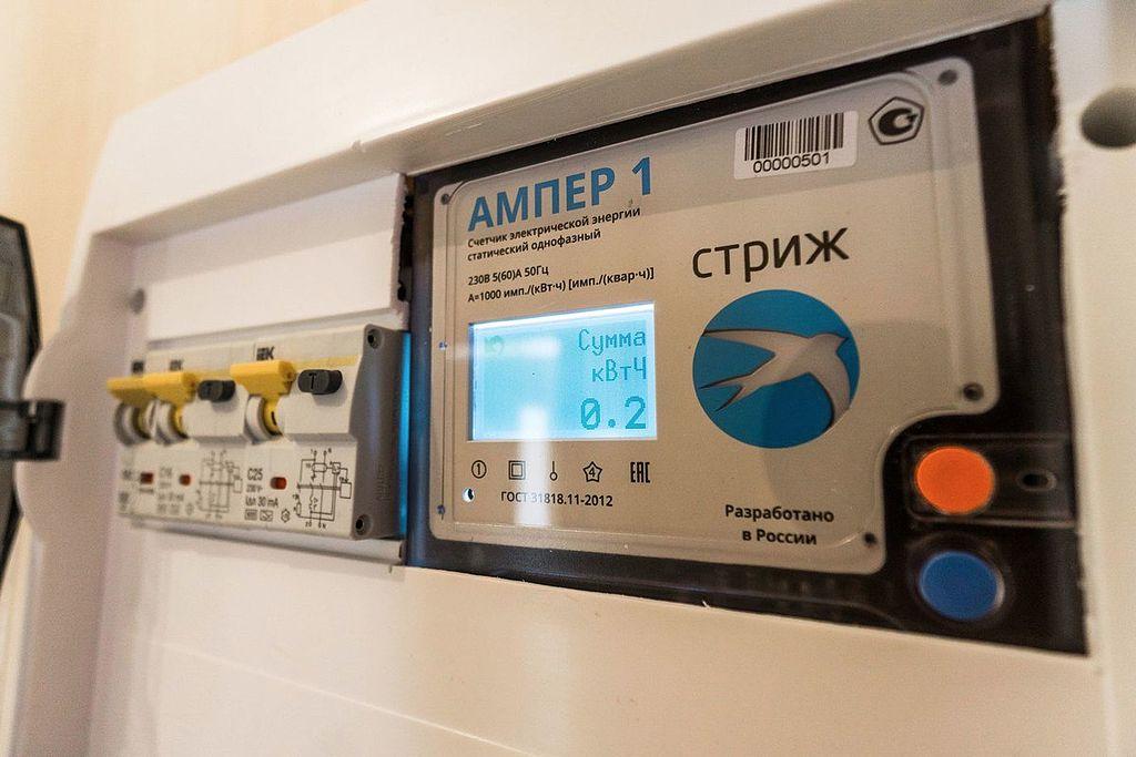 Замена счетчика электроэнергии за чей счет