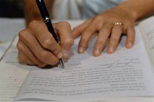 Подписание документа.