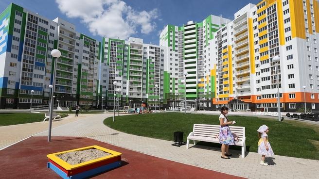 Регистрация сделки по недвижимости с обременением