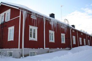 Температура в квартире в зимний период.